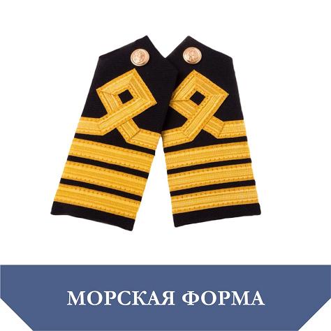 бердянск шкипер магазин