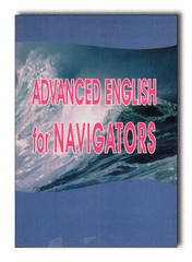 Advanced English for Navigators