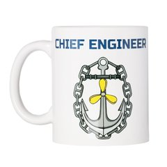 "Чашка ""CHIEF ENGINEER"" (старший механик)"