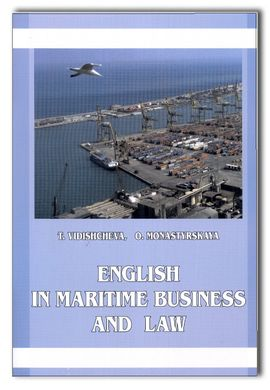 English in maritime business and law